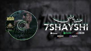 Gnawi_-_7SHAYSHI_|_حشايشي_PROD._DJ_JIMMY-B