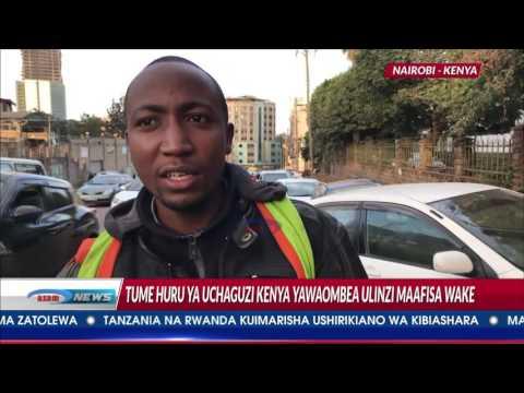 Azam TV – Kisa kizima kifo cha mkuu wa tehama tume ya uchaguzi Kenya