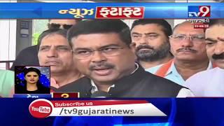 Top News Stories Of Gujarat :22-08-2019   Tv9GujaratiNews