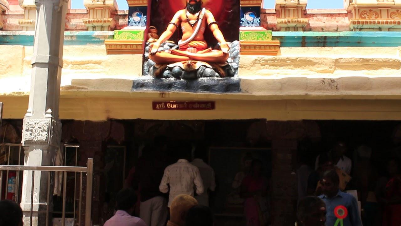Image result for போகர் சித்தர் சமாதி