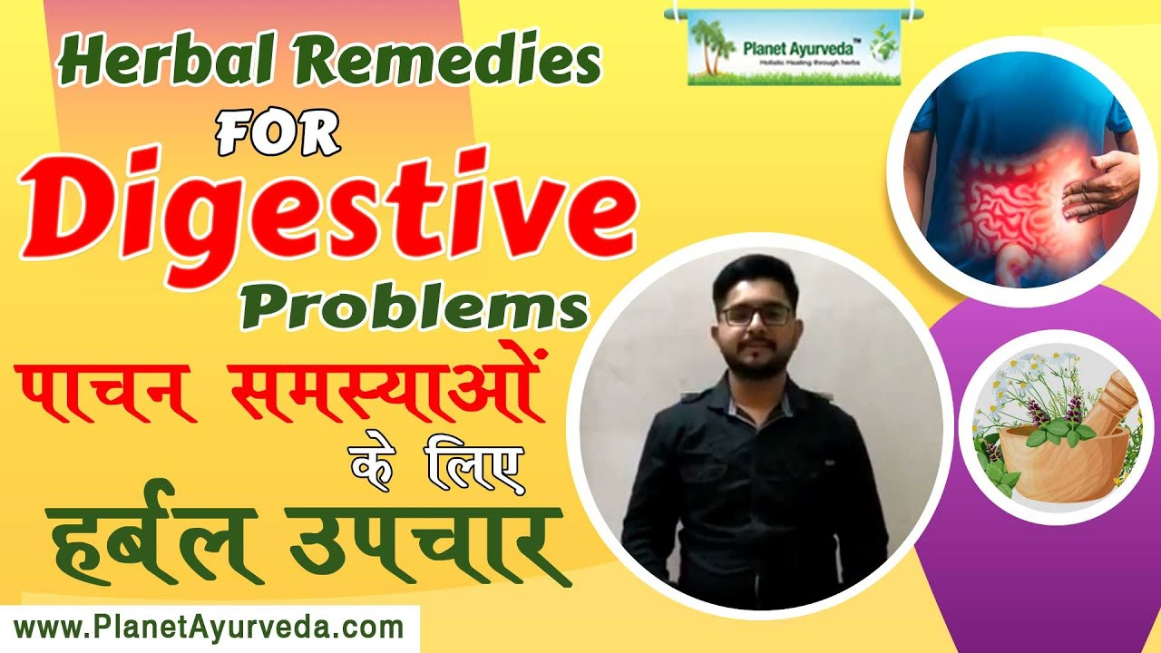 Watch Video Herbal Remedies for Digestive Problems - Patient Feedback