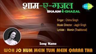 Woh Jo Hum Mein Tum Mein Qarar Tha | Shaam-E-Ghazal | Chitra Singh
