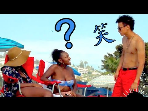 What Are You Saying? - Beach Pranks Compilation (Ep. 5)