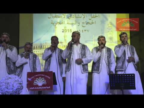 Tala Al Badru Alayna - طلع البدر علينا