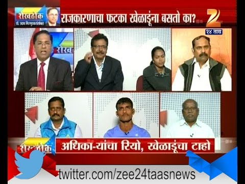 Rokhthok On Mismanagement In Rio 23rd August 2016