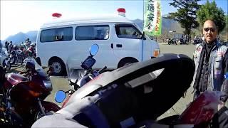 宮ヶ瀬でチラシ配り、恒例となった二輪車安全運転教室に向かいます thumbnail