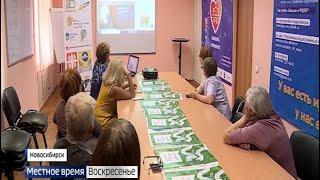 Советы активных новосибирских долгожителей собрали «Вести»