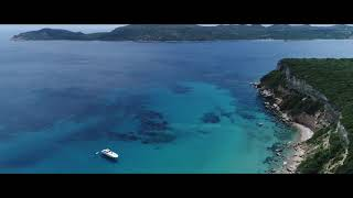 Miramar Boutique Hotel, Corsica | Small Luxury Hotels of the World