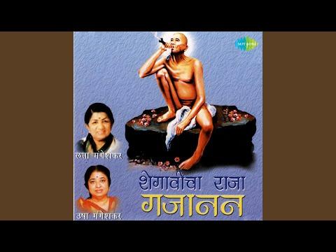 Gan Gan Ganant Bote Bhajan