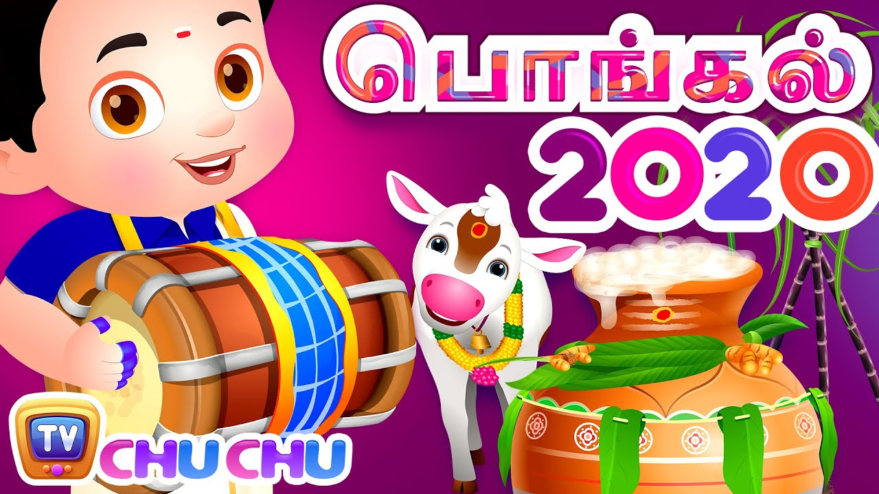Download பொங்கலோ பொங்கல் (NEW Pongal 2020 Song For Kids) | ChuChu TV தமிழ் Tamil Rhymes For Children