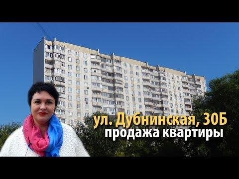 квартира дубнинская| квартира восточное дегунино |купить квартиру метро петровско-разумовская |55218