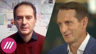 «Испанский стыд»: Христо Грозев анализирует интервью Нарышкина о Навальном и «врагах России»