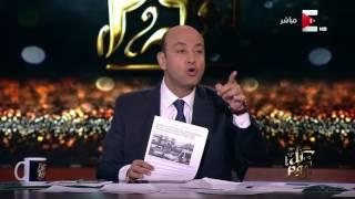 بالفيديو.. متقولوش 11/11 نفير.. قولوا ثورة جياع