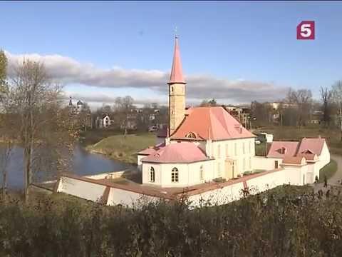 Приоратский дворец в Гатчине. Экскурсии по Петербургу. Утро на 5