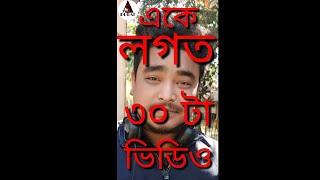 Tik Tok Videos Of Shibaron Gogoi || Funny Videos Of Shibaron Gogoi || Anikeit Saurav Borah