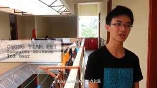 USM Hostel Introduction Fajar Harapan Thumbnail