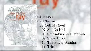 [HD] Ray 1999 (Full Album) - L'arc en Ciel [HD] Please Like and Sub...