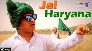 Jai Haryana | Veer Rawat | Prady R | Latest Haryanvi Songs Haryanavi 2018
