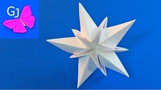 Объемная Оригами Звезда из бумаги