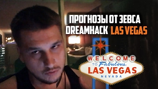 DreamHack Masters Las Vegas 2017 Predictions (ENG SUBS)