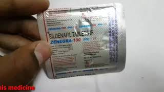 Zenegra 100 tablet in tamil ,vigora tablet in tamil,