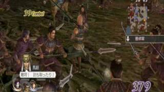 Warriors Orochi Z (PC) Ma Chao Gameplay