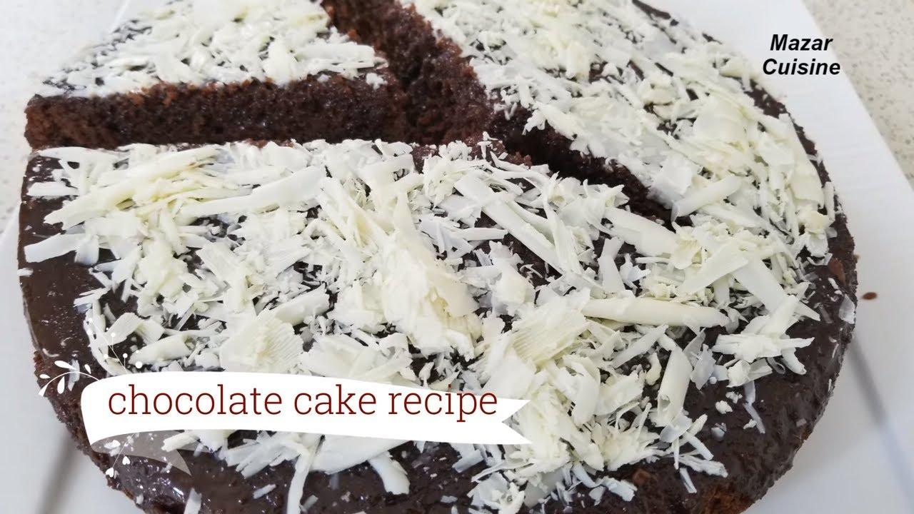 Chocolate Pound Cake Recipe Easy Moist Chocolate Cake Afghan Cuisine