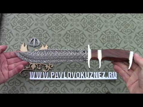 Нож типа Боуи от Мастерской Алексея Федотова.