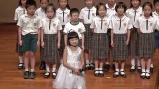 Publication Date: 2015-07-30 | Video Title: 東莞學校第五十五屆畢業微電影暨表演節目