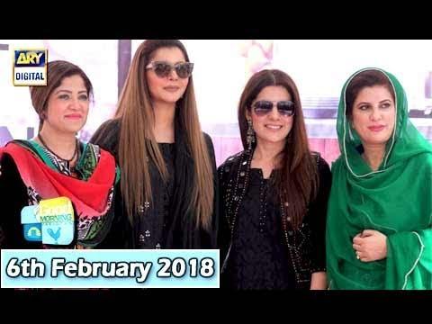 Good Morning Pakistan - 6th February 2018 - ARY Digital Show