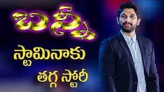 Allu arjun's next new movie story selected-dj duvvada jagannadham first look  trailer, maxi maxvel