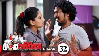 Lansupathiniyo | Episode 32 - (2020-01-08) | ITN Thumbnail