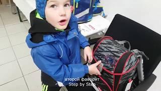 Обзор цен на школьные рюкзаки в Германии