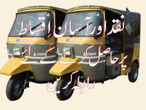 TEZ RAFTAR CNG 4-STROKE RICKSHAW AUTO RICKSHAW 3 WHEELER TUK TUK TUC TUC THREE WHEELER IN PAKISTAN