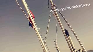 Обучение яхтингу в Анапе - перегон яхты Eagle - эпизод 4