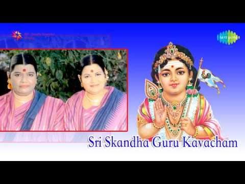 sri-skandha-guru-kavasam