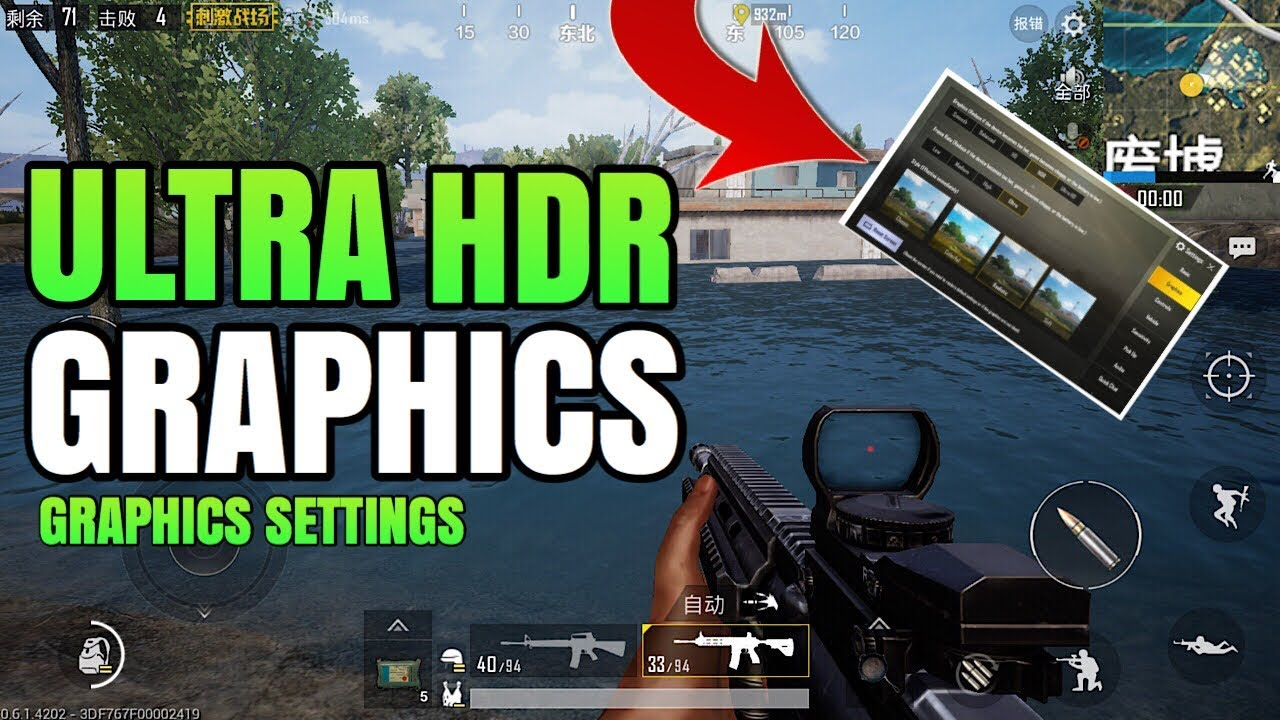 Get Ultra Hdr Graphics In Pubg Mobile: Ultra Realistic HDR Graphics