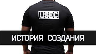 USEC - История создания | Escape from Tarkov