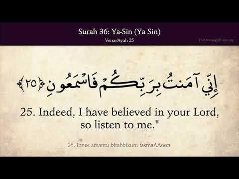 Quran: 36. Surah Ya-Sin (Ya Sin): Arabic and English translation