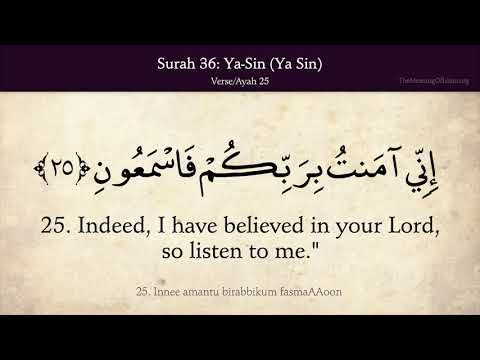 quran:-36.-surah-ya-sin-(ya-sin):-arabic-and-english-translation