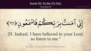 Quran: 36. Surah Ya-Sin (Ya Sin): Arabic and English translation screenshot 5