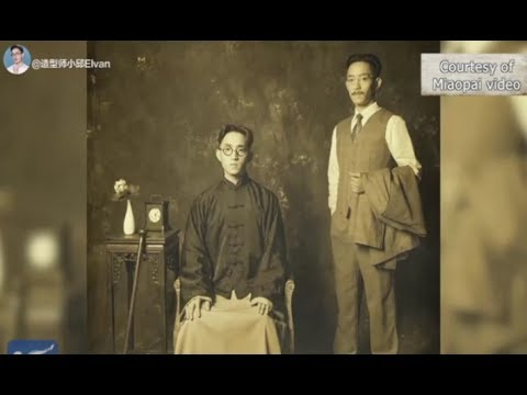 How Does Fashion Change In China In 100 Years