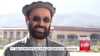 LEMAR NEWS 04 December 2018 /۱۳۹۷ د لمر خبرونه د لیندۍ ۱۳ نیته