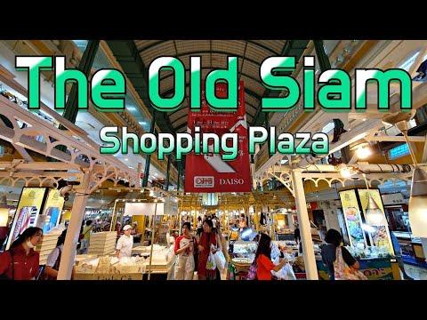 The Old Siam Shopping Plaza Bangkok, Thailand