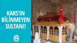 Ebu'l Hasan Harakani Kimdir? | Örnek Şahsiyetler #4