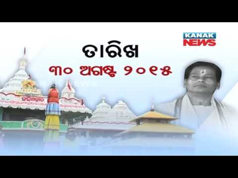 Infamous Godman Sura Baba Walks Out Of Jail | Odisha News Update