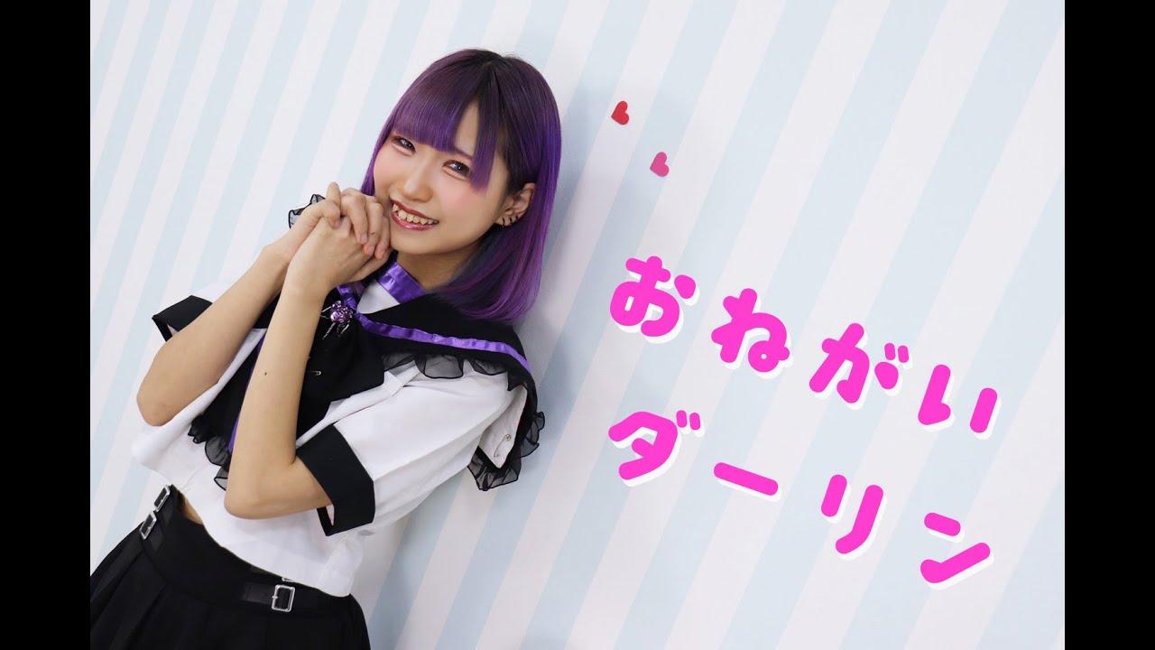斎藤れな初ソロ踊ってみたが動画サイトでアップされています!