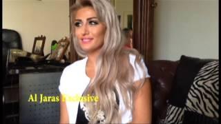 Al Jaras - النجمة السورية هبة نور تغني لأول مرة