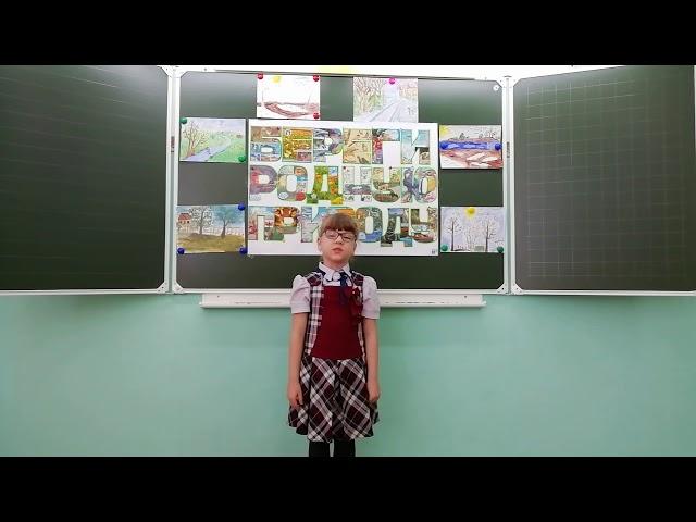 Изображение предпросмотра прочтения – ЕлизаветаГуcева читает произведение «Деньки стоят погожие» (Пляцковский Михаил)