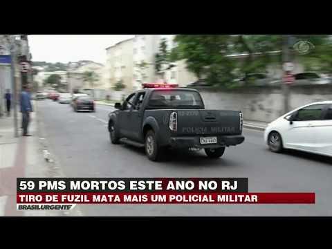 Policial militar é morto com tiro de fuzil no RJ